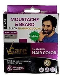 beard hair color ब ल क र ग