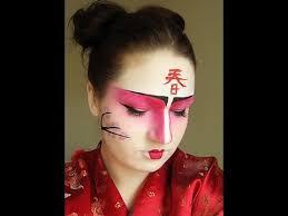 kabuki anese makeup for