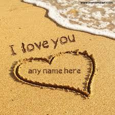 write name on sand sand writing