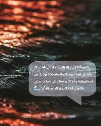 Untitled الله اكبر الحمدلله سناب صور خلفيات