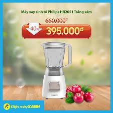 ☢️Máy xay sinh tố Philips HR2051 🍓🍹Giá... - Điện máy XANH  (dienmayxanh.com)