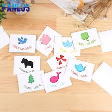 Compre Blanco De Carton Para Animales Lindos Para El Bebe Ducha