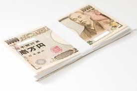 補助金 助成金 HAJIMERU01.com