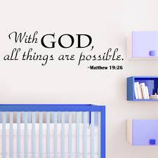 Wall Sticker With God All Things Are Possible Home Quote Vinyl Wall Decal Sticker God Jesus Bible Religious Bedroom Decor Wall Stickers Aliexpress