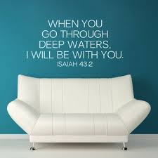 Bible Isaiah 43 2 Wall Stickeri Will Be With You Inspired Quote Vinyl Art Decor For Sale Online