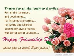 friendship love quote