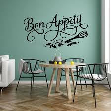 Good Appetite Wall Decal Dining Room Kitchen Restaurant French Quotes Home Decoration Vinyl Wall Stickers Flower Art Mural 1548 Leather Bag