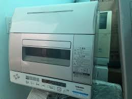 Máy rửa bát Toshiba DWS 600B giá 3.200.000đ - Toàn quốc