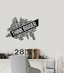 Vinyl Decal Wall Sticker Decor For Office Business Motivation Work Space G129 Ebay