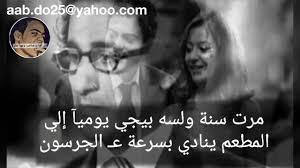 أحمد حلمي ومنه شلبي من فلم اسف ع الازعاج Youtube