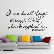 I Can Do All Things Through Christ Philippians 4 13 Vinyl Wall Decal Decor Quote 700621396994 Ebay