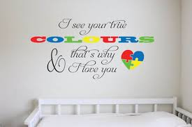 I See Your True Colours Wall Decal Vinyl Wall Art And Metro Vinyl Facebook