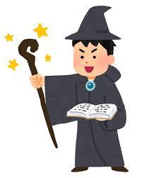 魔法使いのイラスト(男性)   かわいいフリー素材集 いらすとや