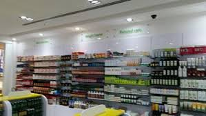 nutrition zone uae offers
