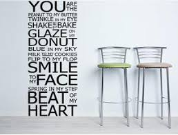 You Are The Peanut To My Butter Vinyl Wall Decal Quote Inspirational Wall Signs