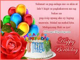 tagalog birthday wishes birthday greetings for women birthday