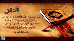 منشورات فيس بوك اسلاميه صورة كتابيه اسلامى صور حب