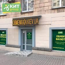 Obmenka Киев - 🔺 ОПТОВЫЙ КУРС ВАЛЮТ на 20.04.2020 🔻 💰 от...