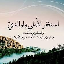 حالات واتس اب دينية إسلامية مكتوبة