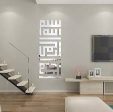 Islam Wall Mirror Stickers Quotes Muslim Arabic Home Decorations Islamic Wall Decal Allah Quran Mural Art Wallpaper Home Decor Buy At The Price Of 7 42 In Aliexpress Com Imall Com