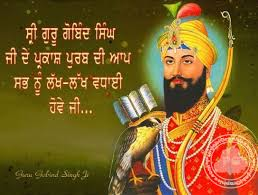 top happy guru gobind singh jayanti quotes wishes