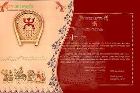 customized invitation cards to