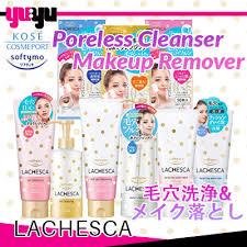 softymo lachesca poreless cleansing