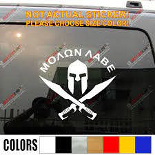 Molon Labe Decal Sticker Come And Take It Spartan Car Vinyl Swords Pick Size Color Die Cut No Background Car Stickers Aliexpress