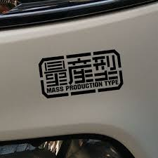 Gundam High Quality Reflective Tape Waterproof Car Stickers And Vinyl Decals Cartoon Sticker Motorcycle Stickers Wish