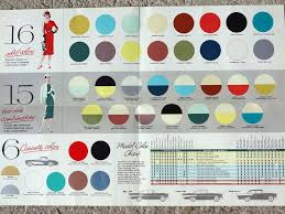 color options for 1957
