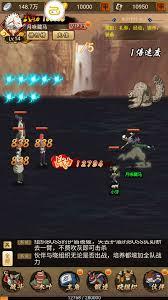 NARUTO H5 - TM Game 99
