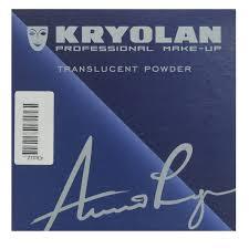 kryolan make up powder 8w sell