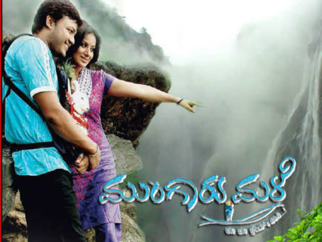 Image result for mungaru male