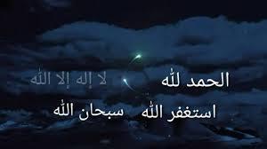 صور واتس اب اسلامية خلفيات واتس اب دينية جميلة جداا رمزيات
