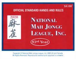 national mah jongg league the