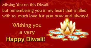 happy diwali greeting wishes for boyfriend girlfriend