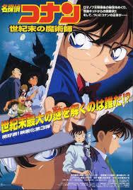 Detective Conan Movie 03 The Last Wizard of the Century 1999 BDRip ...