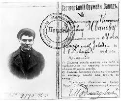 Первый вождь: 148-я годовщина со дня рождения Владимира Ленина