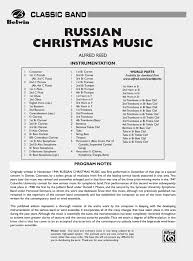 Russian Christmas Music By Alfred Reed J W Pepper Sheet - Nobles Of The  Mystic Shrine Pdf, Cliparts & Cartoons - Jing.fm