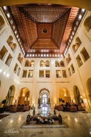 alhambra thalo hammamet tunisia