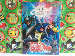 Pokemon Movie Lucario Mew Ash Phanpy Grovyl Munchlax Picture File Card  (plush) for sale online