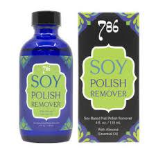 nail polish remover subsute 786