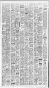 louisville cky on august 19 1981