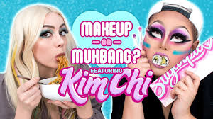 makeup or mukbang ft kim chi
