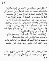 صور عن التمني خليفة جميلة عن الاماني والطموحات رهيبه