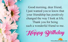 good morning happy birthday wishes
