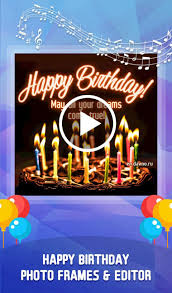 birthday wishes maker for android apk