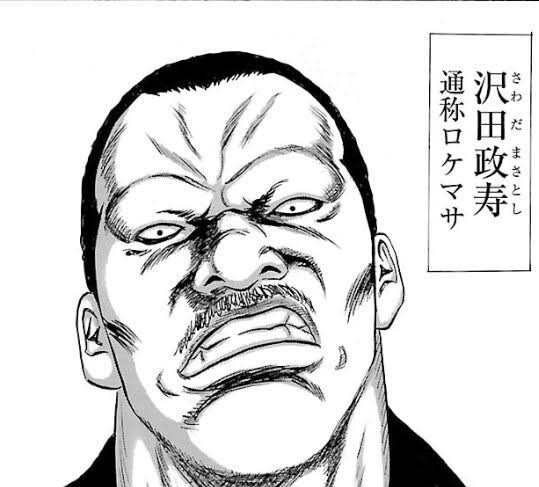 """「ロケットランチャーのマサ」の画像検索結果"""""""