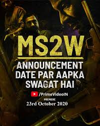 Mirzapur Season 2 Teaser Launched With ...