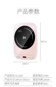 Bếp điện từ Đức hộ gia đình nhỏ lẩu điều khiển cảm ứng bếp điện mini tiết  kiệm năng lượng nấu ăn tự động - Bếp cảm ứng | Lumtics